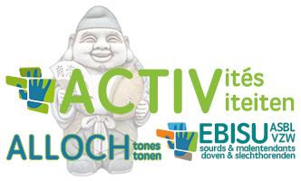 ACTIV Alloch